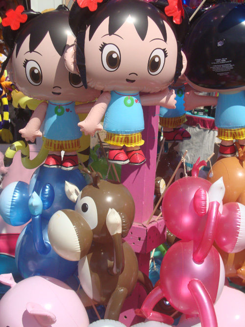 Blow-up-toys-1